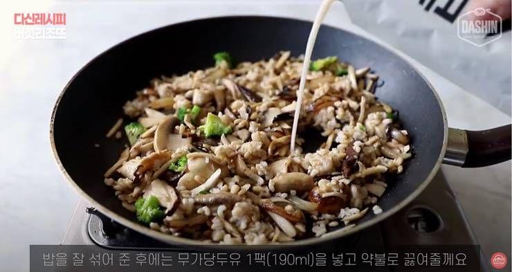 칼로리 걱정없는 `버섯 두유 리조또'!