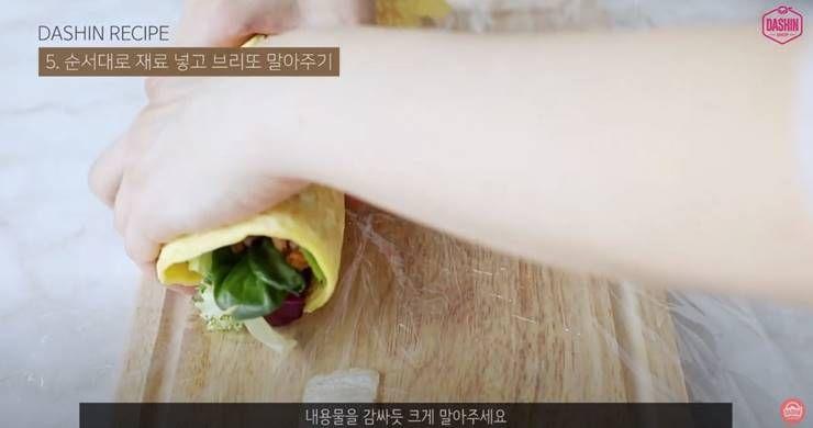 다이어터 버전 브리또 `현미밥 브리또`!