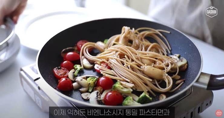 맛있게 닭가슴살 먹기! <닭가슴살 통밀 파스타>!