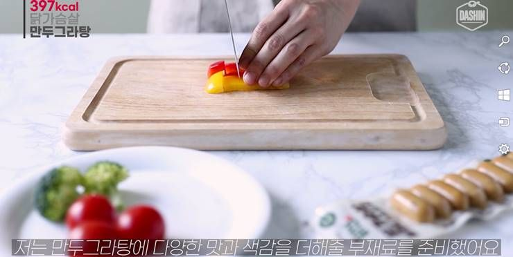 만두와 치즈의 맛보장 조합! `닭가슴살 만두 그라탕`!
