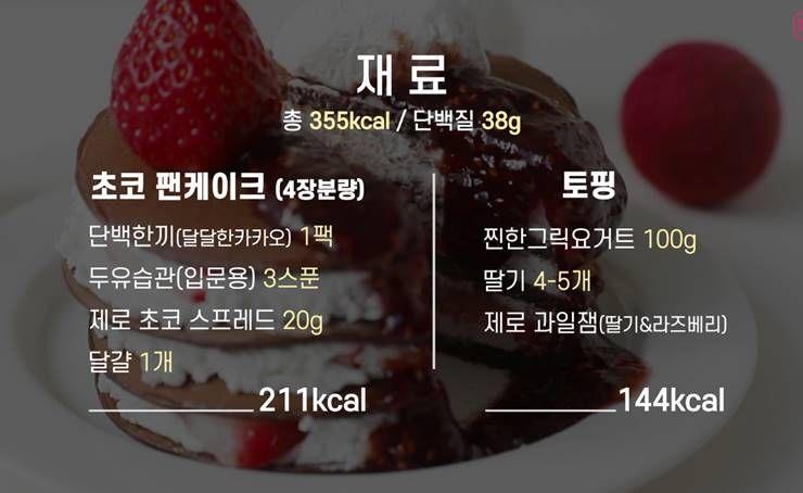 `팬케이크`로 만드는 비주얼 폭발 `크리스마스 케이크`!