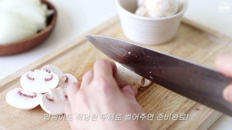 영양만점 담백한 `두유`로 만든 `양송이 스프`!