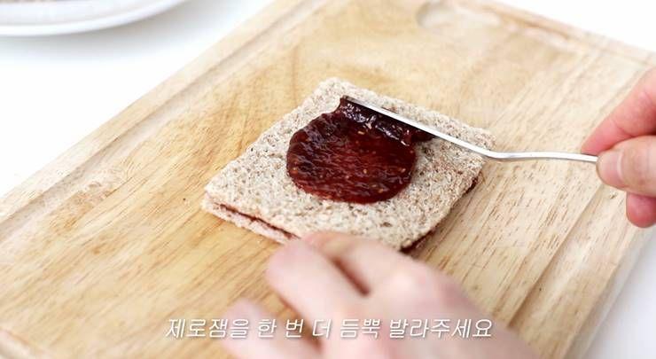 통밀식빵으로 딸기잼 `프렌치파이` 만들기!