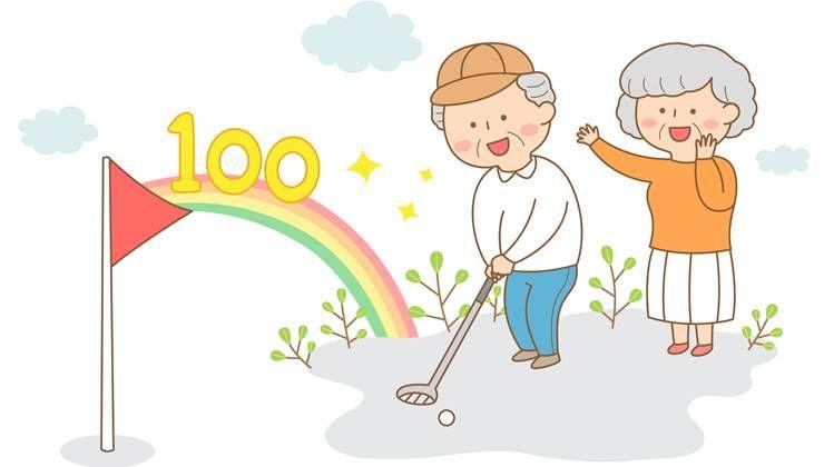 100세까지, 건강하게 살고 싶다면?