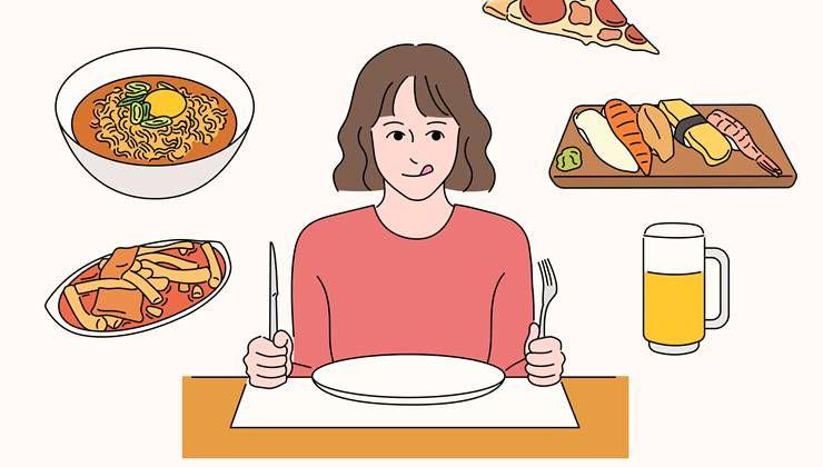 음식에 대한 관점을 바꾸면, 살이 빠진다?