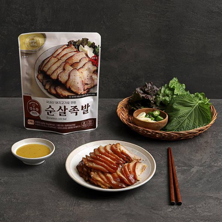 다이어트 중에 돼지고기 건강하게 먹는 법!