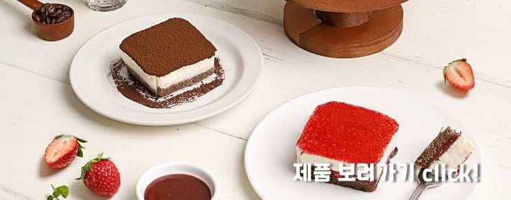 식단조절할 때도 죄책감없이 먹는 프로틴 `케이크`?