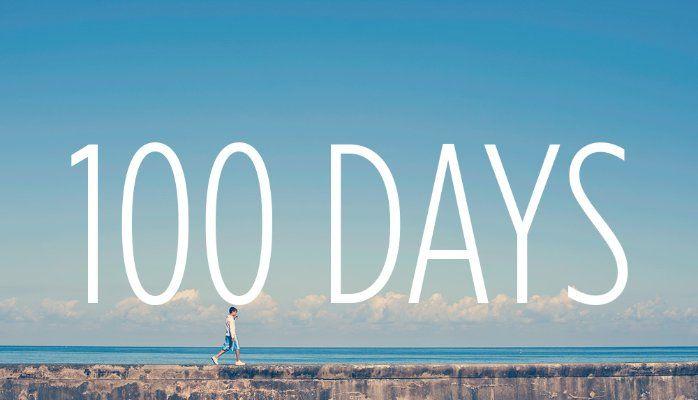 몸이 180도 변하는 100일 운동법